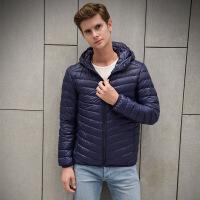 冬装新款羽绒服男士轻薄短款连帽立领超轻薄青年便携大码外套帅气