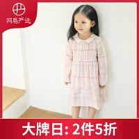 【网易严选 限时抢】女婴童格纹连衣套裙(含裤子)0-3岁