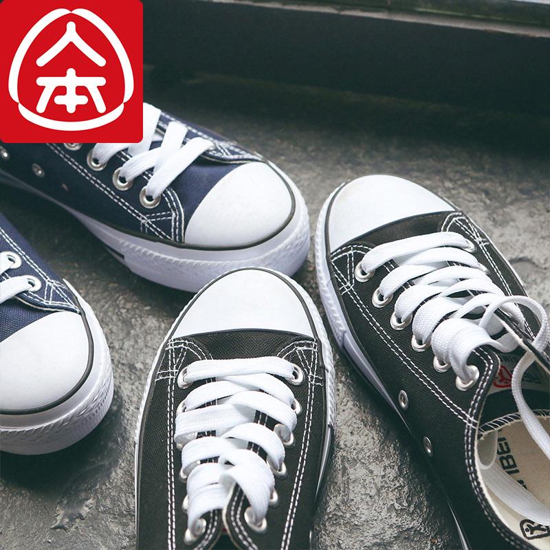 人本帆布鞋女平底经典学生板鞋ins街拍原宿小白鞋韩版ulzzang布鞋