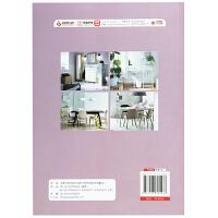 好想住文艺风的家 厨卫设计与软装搭配 足够的厨卫设计技巧和收纳秘诀 室内设计书籍