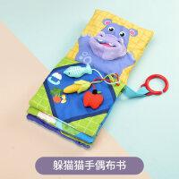 费雪撕不烂立体可咬布书0-1-3岁儿童宝宝婴儿早教玩具6-9个月儿童节礼物
