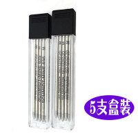 施华洛世奇笔芯水晶笔芯圆珠笔芯水笔芯中性笔芯签字笔芯原装正品