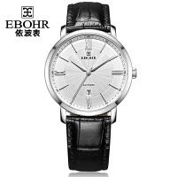依波表(EBOHR)商务百搭白盘皮带休闲石英男表男士手表50300235