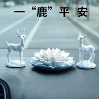 车饰车载摆设车内饰品摆件漂亮内饰保平安个性创意可爱鹿汽车用品