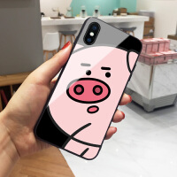 粉红猪苹果X手机壳iPhone8卡通可爱6splus个性创意6玻璃硅胶边8p硬壳7情侣保护套Xs Max网红同款7pl