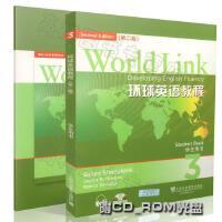 正版现货 环球英语教程3第三册 学生用书+练习册 第二版第2版 学生用书含光盘 套装2本 world link 上海外