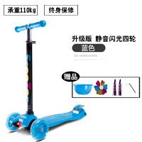 滑轮车儿童滑板车2-3-6-14岁小孩三四轮闪光踏板车宝宝滑滑车玩具滑轮车
