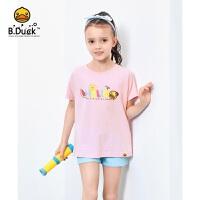 专柜同款 B.duck小黄鸭童装女童短袖t恤夏装2020新款小女孩薄款半袖上衣T恤BF2101956
