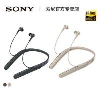 包邮支持礼品卡 热巴代言 Sony/索尼 WI-1000X 颈挂式 无线 降噪 蓝牙耳机 立体声 手机通话