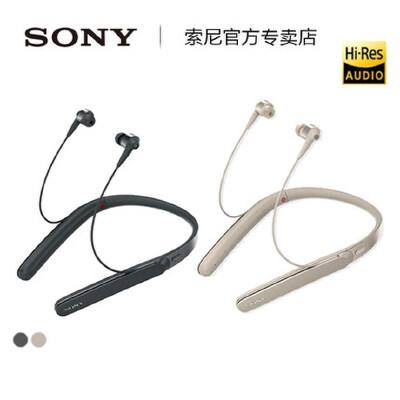 包邮 热巴代言 Sony/索尼 WI-1000X 颈挂式 无线 降噪 蓝牙耳机 立体声 手机通话 原装正品降噪静界 智能聆听