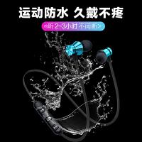无线蓝牙耳机运动跑步磁吸挂脖式耳塞入耳双耳可接听电话降噪防水