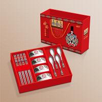 中国风餐具 碗叉勺筷套装 家用中式组合陶瓷器碗
