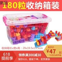 儿童塑料积木拼装玩具3-6周岁男孩拼插7-8-10岁女孩宝宝