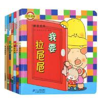 噼里啪啦系列丛书全套7册幼儿绘本阅读1岁2岁3岁婴儿翻翻书儿童3d立体玩具书幼儿园故事佐佐木洋子低幼启蒙认知早教书籍我