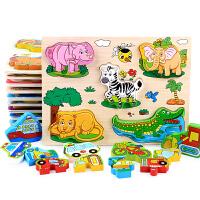 宝宝幼儿童积木质拼图早教智力立体拼插玩具2-3-4-5-6岁