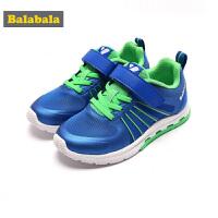 巴拉巴拉童鞋男童跑步运动鞋夏装2018新款轻便中大童儿童透气跑鞋