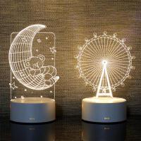 3D小台灯创意床头卧室灯梦幻柔光生日礼物LED婴儿喂奶起夜灯