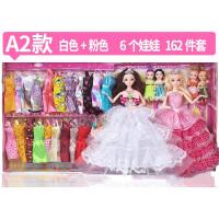 芭比灯光音乐眨眼洋娃娃换套装大礼盒婚纱公主女孩儿童玩具