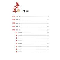 普洱茶书籍 正版 普洱茶与茶历史同生 邓时海著 9787541696626 云南科技出版社