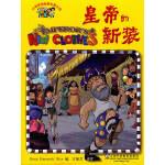 小学英语故事乐园4:皇帝的新装(含MP3下载)