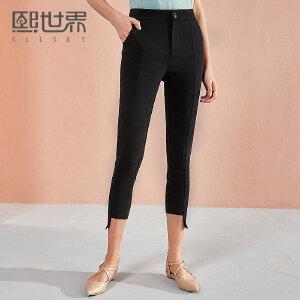 熙世界简约铅笔裤2018年夏装新款裤子女不对称九分裤休闲裤LK023
