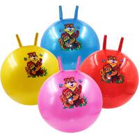 儿童羊角球跳跳球加厚大号幼儿园儿童瑜伽球蹦蹦球健身球玩具
