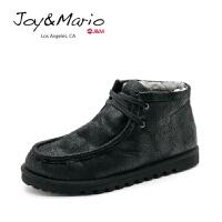 jm快乐玛丽男鞋冬季高帮松糕厚底保暖加绒鞋大棉鞋男士加厚休闲鞋
