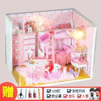diy小屋别墅手工创意迷你公主小房子模型玩具制作生日礼物女