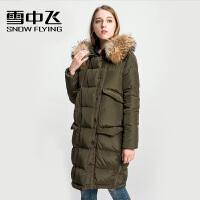 雪中飞新款韩版时尚中长款羽绒服女茧形貉子大毛领外套A1621YY142