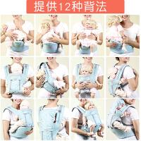 婴儿背带儿童前抱式宝宝单坐凳腰凳四季通用护头横抱