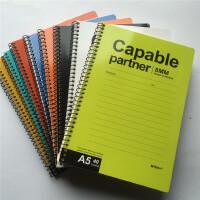 晨光文具线圈A5笔记本学生用品创意新品记事本40页50页笔记本办公用品本子