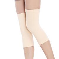 护膝保暖女士男老寒腿夏季薄款关节膝盖炎夏天运动护膝透气空调房