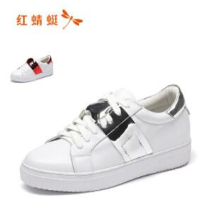 红蜻蜓女鞋秋冬休闲鞋板鞋女鞋子HXB6334