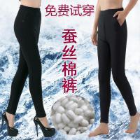 棉裤女外穿修身中老年大码高腰保暖裤男加厚加绒打底