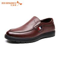 红蜻蜓正品男鞋商务休闲韩版皮鞋真皮套脚单鞋爸爸板鞋子