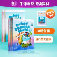 牛津少儿英语自然拼读世界1-5共10册 英文原版 Oxford Phonics World Refresh 5册辅导书+5册练习册