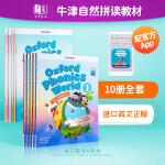 牛津少儿英语自然拼读世界1-5共10册 英文原版 Oxford Phonics World Refresh 5册辅导书