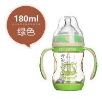 婴儿硅胶耐摔宝宝带手柄吸管宽口径 奶瓶