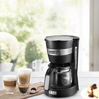 Delonghi/德龙 ICM14011 家用大容量滴滤式咖啡机 美式咖啡壶
