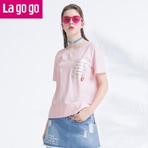 【618大促-每满100减50】Lagogo2017夏季新款直筒纯色圆领T恤上衣短袖女前短后长宽松显瘦