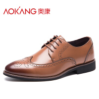 奥康男鞋布洛克雕花皮鞋商务正装英伦真皮橡胶底青年男单鞋