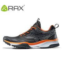 RAX秋冬户外鞋女越野鞋男徒步鞋防滑登山鞋爬山鞋减震鞋