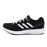 adidas/阿迪达斯 运动休闲耐磨防滑缓震运动鞋女子跑步鞋CG4050