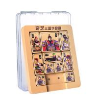 奇艺磁性三国数字华容道滑动拼图儿童磁力迷盘小学生益智磁铁玩具