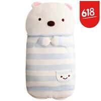 毛绒公仔娃娃送女生 韩国角落生物抱枕公仔超软毛绒玩具抱着睡觉的娃娃公仔女生日礼物