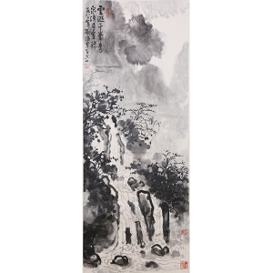 C074刘海粟(附出版)《云游千峰奇》