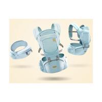 小孩单坐凳抱带腰登 婴儿背带四季通用前抱式宝宝腰凳