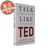 TED演讲的秘密 英文原版 Talk Like TED 未删节版 成功演讲的九个秘诀 Carmine Gallo著 进