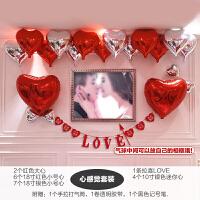 婚房布置 创意婚房气球字母装饰结婚用品求婚道具套装婚庆情人节生日布置SN3273