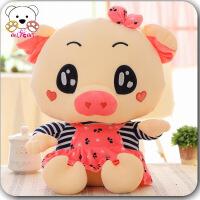 六一儿童节520卡通猪猪毛绒玩具抱枕公仔布娃娃玩偶儿童布偶生日礼物女生男生萌520礼物母亲节